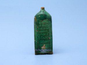 A legrégebbi dátumos butellánk - 1854